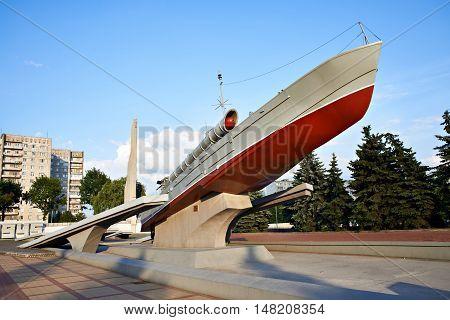 Monument Torpedo Boat Kaliningrad