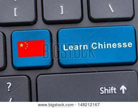 Closeup Of Chinese Flag On Keypad