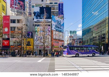 Tokyo Japan - January 24 2016: Akihabara district in Tokyo Japan.Akihabara district in Tokyo Japan.The district is a major shopping area for electronic computer anime games and otaku goods.