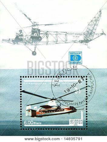 Vintage  Postage Stamp. Helicopter Fairey Rotodyne.