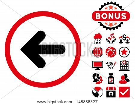 Arrow Left icon with bonus pictures. Vector illustration style is flat iconic bicolor symbols intensive red and black colors white background.