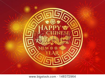 Happy Chinese new year - Gold dragon and money and Chinese Knots in circle china frame style and firework vector design