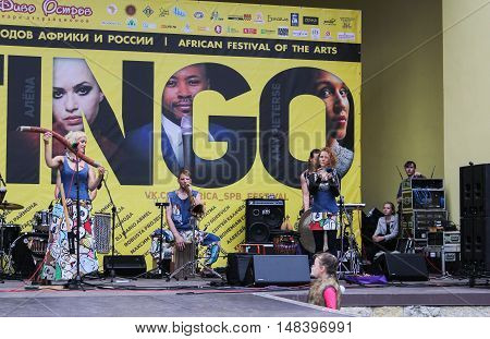 St. Petersburg, Russia - 13 August, Folk artist of folk music,13 August, 2016. Africa and the Russian Culture Festival on Krestovsky Island in St. Petersburg.