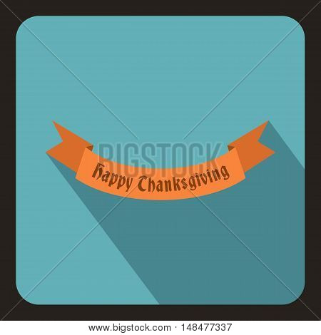 Ribbon happy thanksgiving icon in flat style with long shadow. Decor symbol vector illustration
