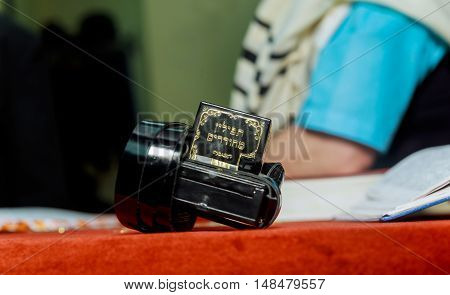 Tefillin. Bar Mitzvah Background Of A Prayer Shawl