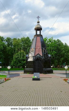 UGLICH RUSSIA - JULY 19 2016: Chapel-monument to defenders of Fatherland at all times from grateful uglichan Uglich Russia
