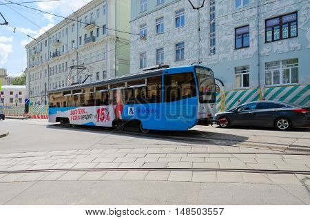 MOSCOW RUSSIA - JULY 23 2016: Tram