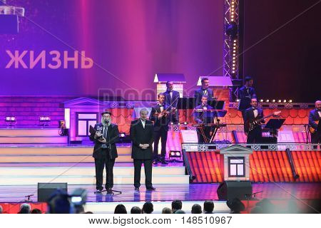 RUSSIA, MOSCOW - DEC 17, 2014: Rewarding on Annual Award Ceremony Federation of Jewish Communities of Russia Violinist on the Roof 5774 in State Kremlin Palace