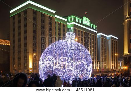 MOSCOW - JAN 04, 2015: Large Christmas ball on Manezh Square in the evening