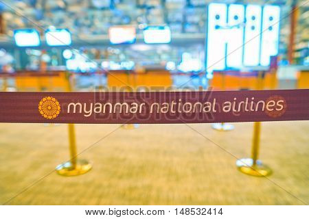SINGAPORE - CIRCA AUGUST, 2016: close up shot of belt with logo of Myanmar National Airlines. Myanmar National Airlines is the flag carrier of Myanmar, based in Yangon.