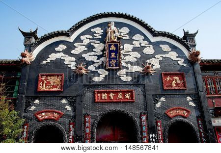 Luo Dai China - October 13 2007: Flamboyant facade of the historic HuBei and Hunan Guildhall built in 1746