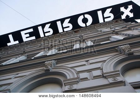 BUDAPEST, HUNGARY - MARCH 30, 2016: House of Terror in Budapest, Hungary.