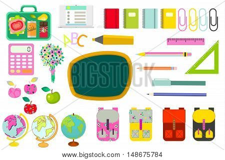 School stationery supplies vector clip art objects. Blackboard board with education objects - knapsack, globe, rulers, calculator and stationery items.