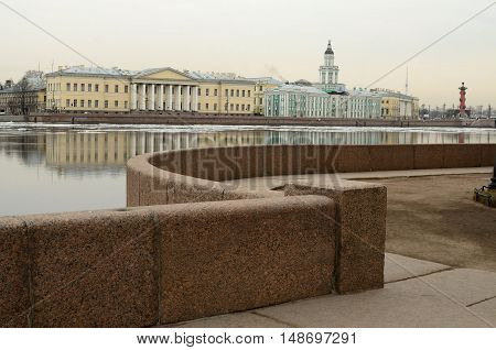 The granite embankment with open city views of St. Petersburg.