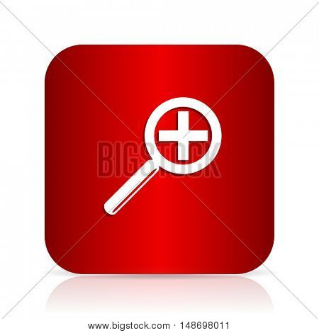 lens red square modern design icon