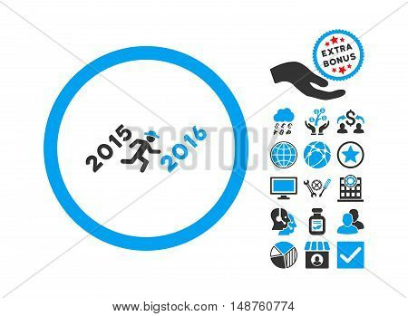 Run to 2016 Year pictograph with bonus elements. Glyph illustration style is flat iconic bicolor symbols, blue and gray colors, white background.