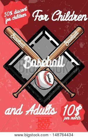 Color vintage baseball poster. Vector illustration, EPS 10