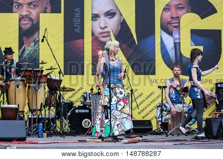 St. Petersburg, Russia - 13 August, Folk group of musicians,13 August, 2016. Africa and the Russian Culture Festival on Krestovsky Island in St. Petersburg.