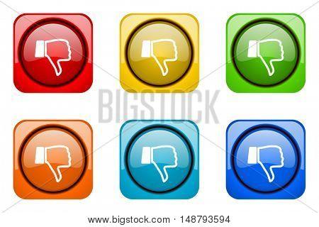 dislike colorful web icons