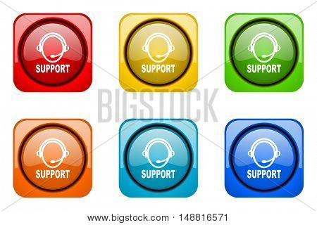 support colorful web icons