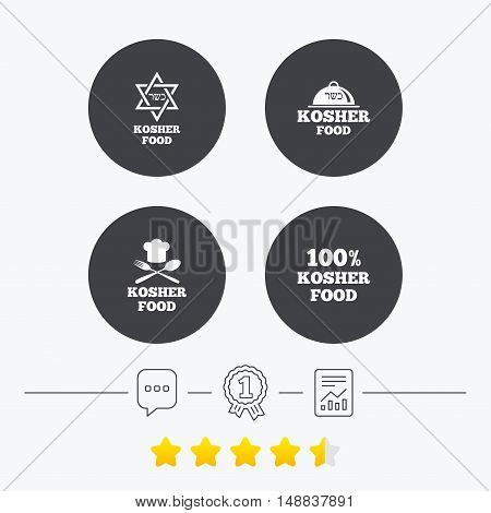 Kosher food product icons. Chef hat with fork and spoon sign. Star of David. Natural food symbols. Chat, award medal and report linear icons. Star vote ranking. Vector