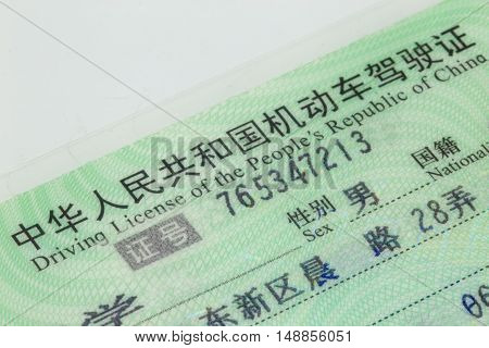 ShanghaiChina 25/09/2016 Chinese driving license closeup in green with generic values for the details