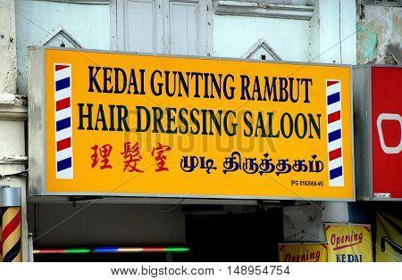 Georgetown Malaysia - January 6 2008: Beauty salon sign calling itself a hair dressing