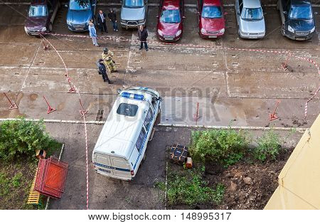 SAMARA RUSSIA - SEPTEMBER 22 2016: Russian police vehicle and explosion localizer Fountain lies on explosive object