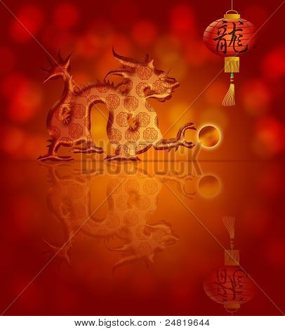 Happy Chinese New Year 2012 Dragon und Laterne