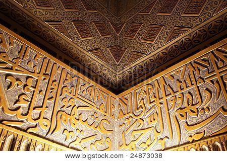 Interior Of Guri Amir Mausoleum