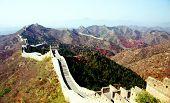 foto of qin dynasty  - Great Wall of China at Jinshanling - JPG