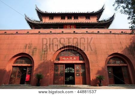 Drum Tower, Nanjing, China