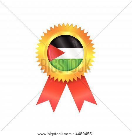 Gaza Strip Medal Flag