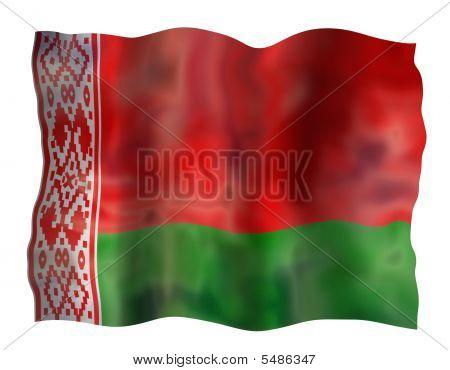 Vintage Byelorussia Flag