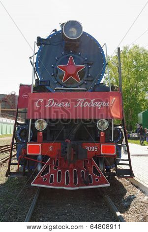 May 9, 2014. Nizhny Novgorod. The Victory train in honor of defeat by the Soviet armies of fascist a