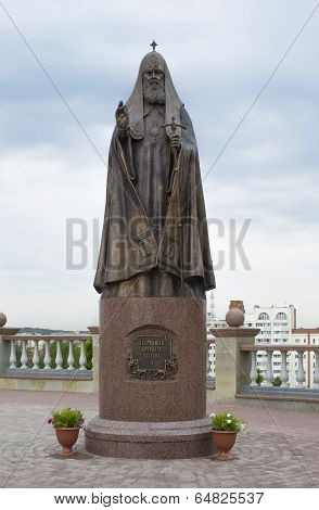 The Monument To Patriarch Alexy Ii In Vitebsk
