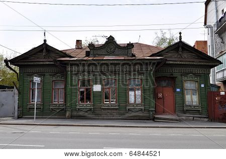 The House Of The Merchant S. S. Brovtsin On Hokhryakov St., Tyumen, Russia