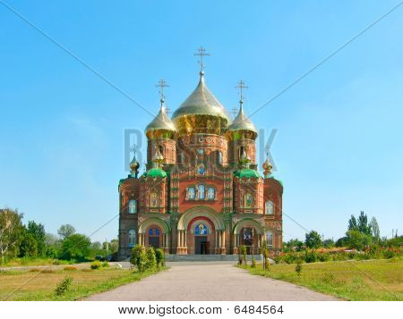 Cathedral of Grand Prince St. Vladimir Equal-to-the-Apls