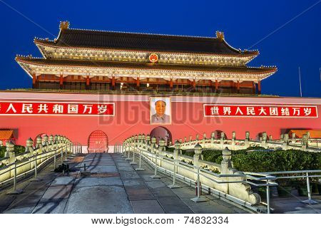 BEIJING, CHINA - JUNE 24, 2014: The Tiananmen Gate at Tiananmen Square. The gate was used as the entrance to the Imperial City.