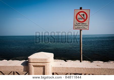 Panel Of No Swimming Zone, Al Khobar, Saudi Arabia