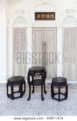Chinese Table And Stools