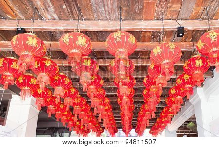 Chinese Lanters Hanging From Ceiling