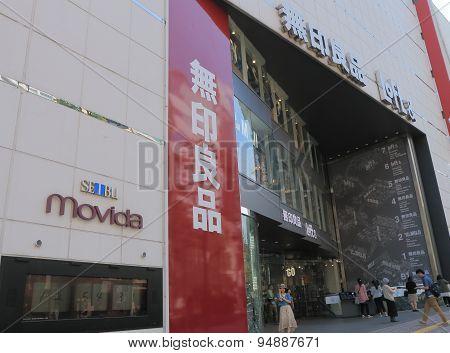 Mujitushi Shopping Tokyo Japan