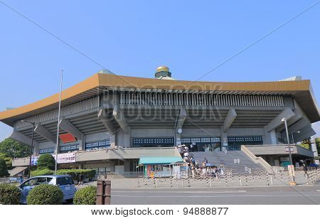 Nippon Budokan Tokyo