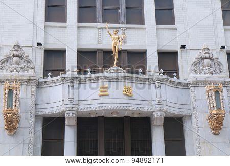 Mitsukoshi department store Tokyo Japan
