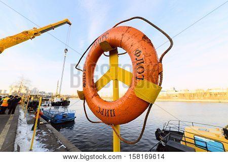 MOSCOW, RUSSIA - NOVEMBER 11, 2016: Lifebuoy river fleet of the State Unitary Enterprise Mosvodostok