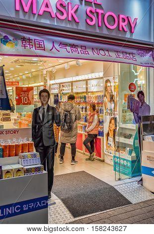 Korean People At Cosmetics Store At Myeongdong Market In Seoul