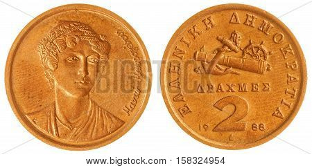 2 Drachmes 1988 Coin Isolated On White Background, Greece