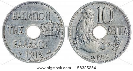 10 Lepta 1912 Coin Isolated On White Background, Greece