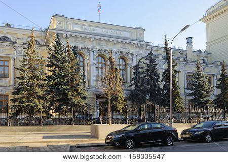 MOSCOW - NOVEMBER 22: Building of Central Bank of Russian Federation in Neglinnaya Street on November 22 2016 in Moscow. Central Bank of Russia founded in 1860 as State Bank of the Russian Empire.